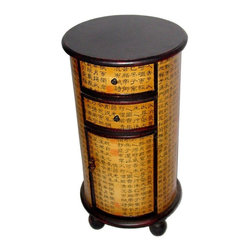 Oriental Furniture - Circular Calligraphy Cabinet - Add a touch of the exotic to your home with this beautiful Chinese calligraphy cabinet. Standing 29 inches tall, it is the perfect size for a night stand or end table and provides ample storage space in its two drawers and cupboard. An authentic, rustic lacquer finish adds charm and lasting appeal to this fine cabinet