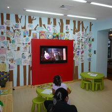 Contemporary Kids by Leire Sol García Asch
