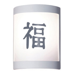 A19 - Happy Wall Sconce - Wish happiness to your guests or family by illuminating its Chinese symbol on this elegant wall sconce, perfect for an Asian ambience or a meditative retreat. The image is reverse-painted on a translucent white film and framed in ceramic. The effect is refreshing yet dramatic. The frame is also available in a number of colors and faux finishes ranging from rustic metals to rich glossy glaze.
