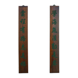 Golden Lotus - Chinese Pair Wood Green Characters Wall Decor Panels - This is a pair of wall decor in solid wood. The surface is relief carving of Chinese characters with green paint.