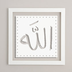 Sakina Design - Children's Calligraphy Wall Art - Pik was inspired to design this artwork, while looking for decorations for her daughter's bedroom. She wanted something inspired by Islamic design, something contemporary, and something that her daughter would enjoy. In the end she designed this beautiful example of Children's Arabic calligraphy.