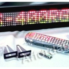 "Item # NS-400RG - Tri Color Programmable Message Sign (Size: 4""H x 17""L x 1""D) -"