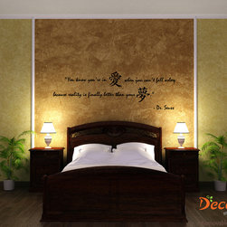 LOVE and DREAMS Wall Quote (Calligraphy) (SKU 017) - Love is such a beautiful thing. Stick this Dr. Seuss wall quote on your bedroom or living room walls to help you remember that. Decaleco LLC, all rights reserved.