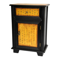 Oriental Furniture - One Drawer Calligraphy Cabinet - A delightful little cabinet, great for storing small objects, and adding a distinctive Asian accent to any room, home or office. Hand crafted, solidly and durably built, with parchment colored calligraphy print decoupage applique on the top and front, with antiqued lacquered trim. The top drawer and lower cabinet offer useful storage for a variety of purposes.