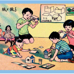 Buyenlarge - Building a Toy House 12x18 Giclee on canvas - Series: China