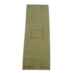 1800-Get-A-Rug - Beige Modern Lori Buft Gabbeh Runner Hand Knotted Rug Sh10245 - About Modern & Contemporary