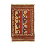 eSaleRugs - 6' 2 x 9' 8 Pictorial Sumak Rug - SKU: 22139288 - Hand Woven Pictorial Sumak rug. Made of 100% Wool. Brand New.