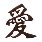 """China Furniture and Arts - Wooden Chinese Character-Love - Completely hand carved in wood, this character means love and pronounces """"Ai"""" in Chinese. Hang anywhere in the room to bring positive Chi. Hand rubbed dark mahogany finish."""