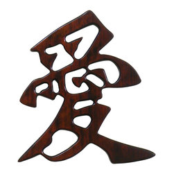 "China Furniture and Arts - Wooden Chinese Character-Love - Completely hand carved in wood, this character means love and pronounces ""Ai"" in Chinese. Hang anywhere in the room to bring positive Chi. Hand rubbed dark mahogany finish."