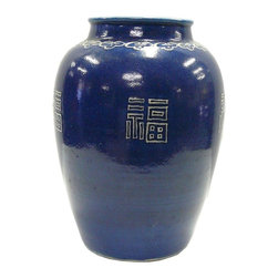 "Golden Lotus - Chinese Fok Character Blue Glaze Clay Vase Pot - Dimensions:   Dia 12""x  h15"""