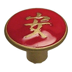 Anne At Home - 1 1/4 in. Happiness Red/Gold Epoxy Knob (Set of 10) - Hand cast and finished. Made in the USA. Pewter & Epoxy with brass insert. Collection: Asian. 1.25 in. L x 1.25 in. W x 0.75 in. H