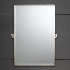 Lugarno Rectangular Pivot Mirror