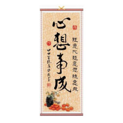 Oriental-Decor - Dreams Come True Chinese Scroll - Don't worry, be happy. This vibrant and graceful scroll tells you that dreams really can come true, if you believe. It's hard to beat that statement as your morning meditation or an evening affirmation.