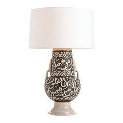 Arteriors - Bedouin Lamp - The rich patterns and textures of this lamp are drawn from an original Middle Eastern storage urn. These beautiful urns were used for storing spices and grain in the 18th century. The utilitarian nature of the originals is reflected in the amphora.  Ivory Microfiber shade.  Takes 1 - 150 w 3-way bulb.