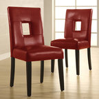 None - Lillian Bi-cast Leather Dinning Chairs  (set of 2) - These Lillian Bi-cast Leather Dinning Chairs feature solid wood constructionSoft  leatherette upholstery provide comfortable sitting  with an upscale look Cappuccino color legs adds sophistication to these handsome chairs