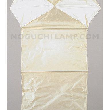 Akari Ceiling Lamp Model L3 -