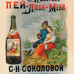 Buyenlarge - Sokolove New First Quality Beverage - Youll Love It 12x18 Giclee on canvas - Series: Tsarist Advertising