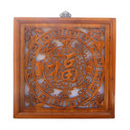 """Golden Lotus - Square Chinese """"Fok"""" Character Wood Wall Decor - This is a decorative square wood wall panel with oriental pattern and Chinese """" Fok """" character as the theme."""