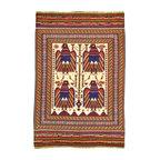 eSaleRugs - 6' 5 x 9' 6 Pictorial Sumak Rug - SKU: 22139305 - Hand Woven Pictorial Sumak rug. Made of 100% Wool. Brand New.