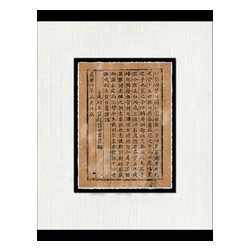 Wendover Art - Jung Manuscript I - This striking Giclee on Paper print adds subtle style to any space. A beautifully framed piece of art has a huge impact on a room for relatively low cost! Many designers and home owners select art first and plan decor around it or you can add artwork to your space as a finishing touch. This spectacular print really draws your eye and can create a focal point over a piece of furniture or above a mantel. In a large room or on a large wall, combine multiple works of art to in the same style or color range to create a cohesive and stylish space! This striking image is beautifully framed in matte black.