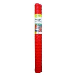 LANDWARE - 4X100 FT. Orange Guardian Safe Fence - Guardian safety fence Makes a great temporary barricade Or - Warning fence Lightweight - Easy to carry and easy to install Won't rust, rot or corrode UV Stabilized - Long lasting Reusable, recyclable and affordable 4X100 FT. Or guardian safe fence size: 4 x 100 ft. Color: orange.