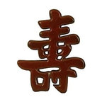 Oriental Unlimited - Oriental Long Life Chinese Character Symbol - Chinese character symbol for Longevity. Made of solid wood. 7 in. H x 6 in. W