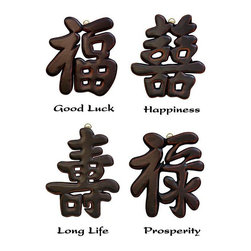 "Oriental Furniture - Wooden Symbols, Antique Black, Set of 4 - Lovely, unique set of 4 Tao good wishes symbols; Chinese ""hanzi"" or Japanese ""kanji"". Decorative wall plaques carved from fine kiln dried Rosewood, finished with a beautiful hand rubbed, distressed oriental black lacquer. Brass rings attached to the back of each character for easy mounting; for indoor use. These symbols are part of the East Asian alphabet of Sumi-e calligraphy characters. They express wishes of for good luck, prosperity, longevity, and personal affection for the household or business. A simple, unique gift idea for weddings, housewarmings, birthdays, and new ventures."
