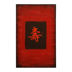 """China Furniture and Arts - Chinese Character Oil Painting - Longevity - A fine example of contemporary Chinese art, this piece is finely prepared with raised gesso and hand-painted with oil on canvas. The Chinese character """"Sho"""", meaning """"long life"""", is prominently featured at the center. Rich with deep red and black tones, it is stretched and framed with wood on the back. Ready to be hung."""