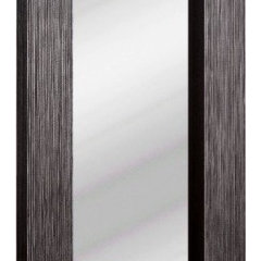 modern mirrors by Wayfair