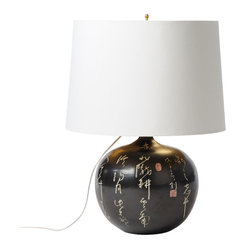 Asian Calligraphy Lamp