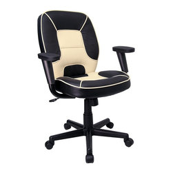 Flash Furniture - Contemporary Office Chair w Adjustable Height - Vinyl upholstery. Neoclassic styling. Height adjustable arms. Pneumatic gas lift. Tilt tension control. Black heavy duty nylon base. Dual wheel carpet casters. Seat: 18 in. W x 19 in. D. Back: 19 in. W x 20 in. H. Seat Height: 18�_ in. - 23�_ in. H. Arm Height: 6�_ in. - 9�_ in. H (from Seat); 25�_ in. - 33�_ in. H (from Floor). Overall: 27 in. W x 20 in. D x 36�_ in. - 41�_ in. HYou will be the envy of the company when your coworkers see you're in this new office chair! Incredibly Gorgeous Style and Design have been implemented to provide you with a chair that is as comfortable as it is fashionable! Executive Mid Back Steno.