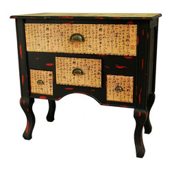 Oriental Unlimited - 4-Drawer Chinese Calligraphy Low Boy Coffer C - Includes 4 drawers of various sizes and genuine Brass hardware. A lovely addition to your Chinese home decor. Provides a wonderful place for storing personal treasures. Drawers are decorated with intricate lines of hand painted Chinese calligraphy. Features a lovely painting of 2 noblewomen on the top surface. Built with mahogany and Elm wood. Antique-finished for a gorgeous authentic look. Finished with rich lacquer and antiqued. Painted panels often include lines of calligraphy and Red seals. 31.5 in. W x 16 in. D x 30.5 in. H