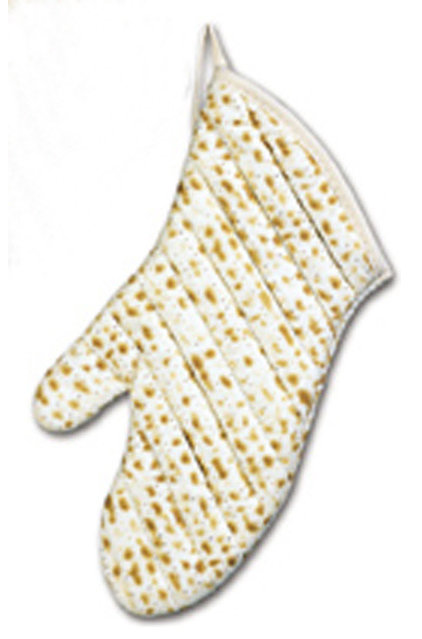 Eclectic Oven Mitts And Pot Holders by 1-800-Dreidel