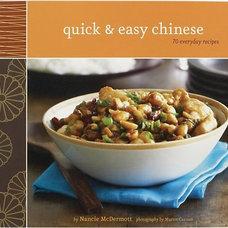 Asian Cookbooks by Crate&Barrel