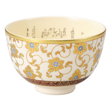 Japan Kutani Matcha Tea Bowl Shirochibu - The beautiful Japanese tea cups set is crafted in Kutani, Japan. This fine piece of art will be eye catching for your dinner table, tea party, Japanese tea ceremony, or interior art.  The Japanese tea ceremony, or chanoyu (hot water for tea in Japanese), is more than just drinking tea; it is a spiritual experience that embodies harmony, respect, purity and tranquility.  The host may prepare extensively for the event, practicing hand movements with great detail.  It  may be performed in the home, a special tea room, in a tea house or even outdoors.