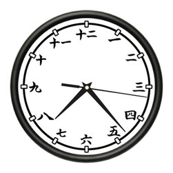 Kanji Wall Clock, Chinese Numerals - This unique clock displays numbers in Chinese. It's a great way to introduce Chinese writing to kids, and it also makes for a great conversation piece for parents.