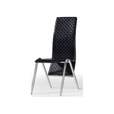 Geona Modern Dining Chair