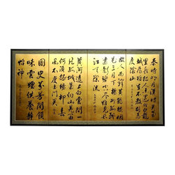 Oriental Unlimted - 36 in. Tall Chinese Poem on Gold Leaf Wall Ar - Screens may vary slightly in color. Evoke images of the Orient with this soft and beautiful, hand-painted gold leaf rendition of a Chinese poem. Subtle and beautiful hand-painted wall art for a fraction of the cost of a comparable print. Large hand-painted ink and watercolor silk screen. Each panel is a different poem from the Tang Dynasty. Song dynasty (10th century China) brush art style. Can be displayed as a privacy screen. Can be folded partly to stand upright on a table or floor. Crafted from silk covered paper, glued over 4 side-by-side lacquered wood frames. Matted with a fine Chinese silk brocade border. Comes with lacquered brass geometric hangers for easy mounting. Note that no 2 renderings are exactly the same. 72 in. W x 36 in. H . Rough Translation From the Left:. 1. Our soldiers go a long way to protect the territory left by our ancestors. They never allow the invading horses to go across the Yin Mountain.. 2. Former friends say goodbye at the Yellow Crane Building and go west to Yangzhou in the beautiful blue sky of March.. 3. A lonely city sitting on a mountain thousands of meters high watch as the Yellow River goes farther and farther into the white clouds.. 4. Smell the flowers and enjoy the clouds of the peaceful countryside life.
