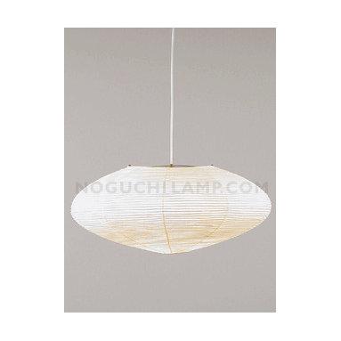 Noguchi 15A Pendant Lamp by Akari Lamps -