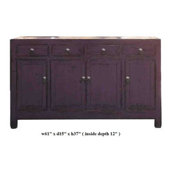 Rustic Purple Lacquer Oriental Sideboard Buffet Table - This is a simple oriental style sideboard cabinet with 4 drawers and two storage compartments which are decorated with metal Chinese style hardware. The surface is painted with modern rustic purple lacquer color.