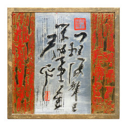 China Furniture and Arts - Contemporary Chinese Wall Plaque - This fine art wooden wall plaque with calligraphy and a poem of happiness is a great example of contemporary Chinese art. We commissioned an artist from Beijing China to create this extraordinary wall decor that captures the spirit of the Far East. It is one-of-a-kind-item. A hanging wire is included.