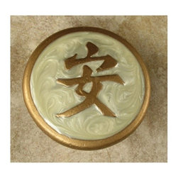 """Anne At Home - 1 3/4"""" Tranquility Pearl/Gold Knob (Set of 10) - Hand cast and finished. Made in the USA. Pewter & Epoxy with brass insert. Collection: Asian. 1.75 in. L x 1.75 in. W x 0.75 in. H"""