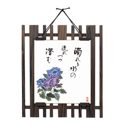 Cedar Wood Wall Hanging Square - Wooden Japanese Wall Hanging for those who would like to try out Japanese art in a casual manner.  It is also great for those who are already into Japanese art and would like to decorate small space of your wall.