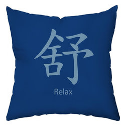 Checkerboard Ltd - Relax Decorative Throw Pillow - 18 inch by 18 inch - Perfect compliment to your couch or bed.  Relax in Japanese and English on front; Japanese symbol design on back.  Our softly textured fabric is long-lasting, wrinkle-resistant and feels as great as it looks.