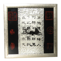 "n/a - 13.5 "" Square Chinese Silver and Black Lacquer Chariot and Caligraphy Painting. - Unique oriental black lacquer with textured silver leaf is a hand painted collage with Asian chariot and Chinese calligraphy motif. This modern wall decoration has Asian appeal with classic Chinese symbolism. We suggest a finish nail to hang, they are light and it comes with hanger and silver leaf burnished frame. This art piece measures 13.5 inches by 13.5 inches high. This art work needs no polish just a simple dusting for years of enjoyment. Perfect for a small space on a wall, its lacquer finish is water resistant so don't be afraid to use this in a bathroom."