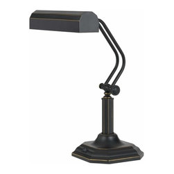 Adjustable LED Piano Desk Lamp - This piano desk lamp doubles as both an attractive addition to your office decor or as a functional accessory for your piano music lighting enjoyment. This piano lamp features an adjustable arm to direct task lighting, and the power switch is conveniently located on the base. The base on this LED piano desk lamp is weighted for added stability.