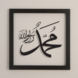 Sakina Design - Mohammad (Black) - Written in Thuluth script, this artwork harmoniously melds classical Arabic script and a contemporary presentation. First developed in the 11th century, Thuluth script is one of the most elegant forms of Arabic calligraphy, and can be found decorating medieval Mosques from Europe to Asia.