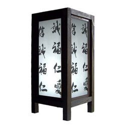 """Oriental-Decor - 11"""" Chinese Character Lamp - This magnificent decorative lamp features black Chinese characters in calligraphy style against a white paper background. Display this Chinese lamp anywhere to brighten up any room."""