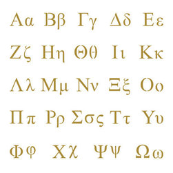 Stencil Ease - Greek Lettering Alphabet Stencil - Greek Lettering Alphabet Stencils - includes all uppercase and lowercase letters Comes with 49 individual sheets of durable reusable plastic