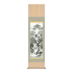Hanging Scroll Sansuiga Valley - Beautiful Sansui-ga hanging scroll.  Sansui-Ga is a picture of landscape which is usually imaginary by an artist. Usually each Sansui-ga has meaning and messages for good fortunes.  We believe black and white inks for drawing can express various colors as much as colored inks by shadowing.  The paint is by Kanpo Yamamura who studied in an Tama Art university and well known for his unique style.